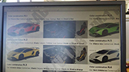 More leaked information Lamborghini Aventador LP800-4 SuperVeloce