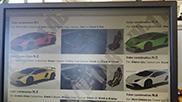 More leaked information Lamborghini Aventador LP800-4 SuperVeloce