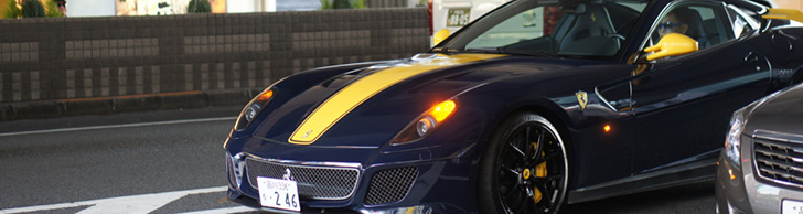 In Tokyo is deze prachtige Ferrari 599 GTO te spotten