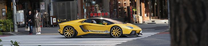 Spotted: Japanese styled Lamborghini Aventador