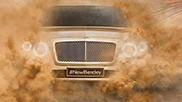 Na de Bentley Bentayga volgt weer een nieuw model