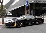 Zwart-gele McLaren P1 toont dat Chinezen wel smaak hebben