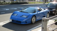 Collector's item spotted in Tokyo: Bugatti EB110 GT