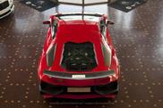 Lamborghini Aventador LP750-4 SuperVeloce shows up in San Francisco