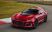 This is the new Chevrolet Camaro ZL1
