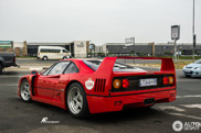 Ferrari F40 in South Africa looks incredibly beautiful