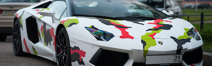 Trendy wrap on this Lamborghini Aventador LP700-4