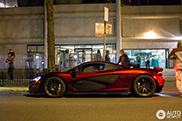 First McLaren P1 spotted in the United States