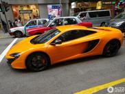 Finally spotted: McLaren 625C