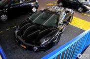 Spot van de dag: Lamborghini Aventador LP700-4