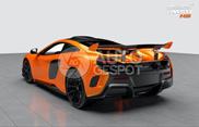 McLaren 688HS: dla wybranych