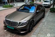 This is what a beautiful S 63 AMG looks like