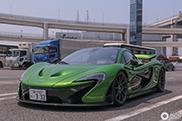 Spotted: McLaren P1 in a unique colour