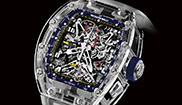 Felipe Massa and watch maker Richard Mille are cooperating
