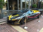 Kunstzinnige McLaren P1 gespot