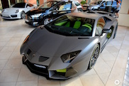Lamborghini Aventador by Hamann: de Nervudo