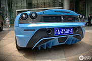 Rich Chinese lad prefers the colour baby blue
