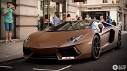 Do not eat: chocolate brown Lamborghini Aventador