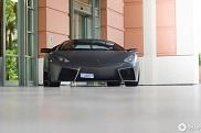 Topspot: Lamborghini Reventón in Monaco
