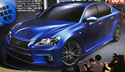Lexus GS F is expected next year