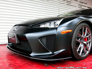 Office-K makes the Lexus LFA even more popular