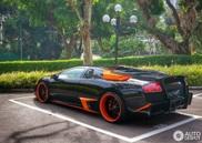 Heerlijk dikke Lamborghini Premier4509 Murciélago gespot in Singapore