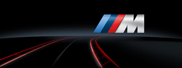 What will BMW M come up with later this month