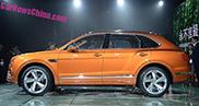 Chinezen moeten flink betalen voor de Bentley Bentayga