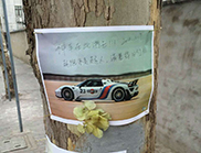 Porsche-liefhebbers eisen respect voor Porsche 918 Spyder