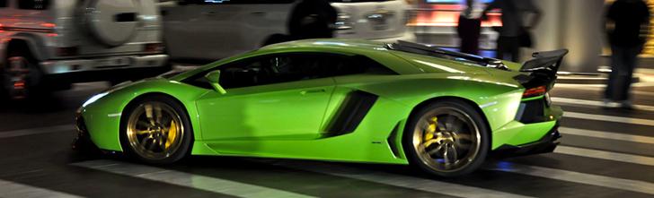 Spotted: unique Lamborghini Aventador LP700-4 in Dubai