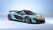 McLaren builds another unique P1 MSO