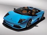Meer foto's Lamborghini Ad Personam