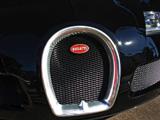 Zwarte Bugatti Veyron te koop