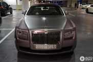 Rolls-Royce Ghost u Rose Quartz boji: prelepi Bespoke model!