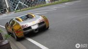 """Złote"" Bugatti Veyron 16.4 w Tokio"