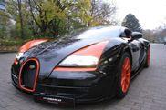 На продажу выставлен Bugatti Veyron Vitesse WRC