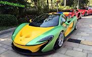 La McLaren P1 est la perle d'un mariage chinois