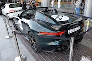 Jaguar Project 7 is the ultimate convertible for Dubai