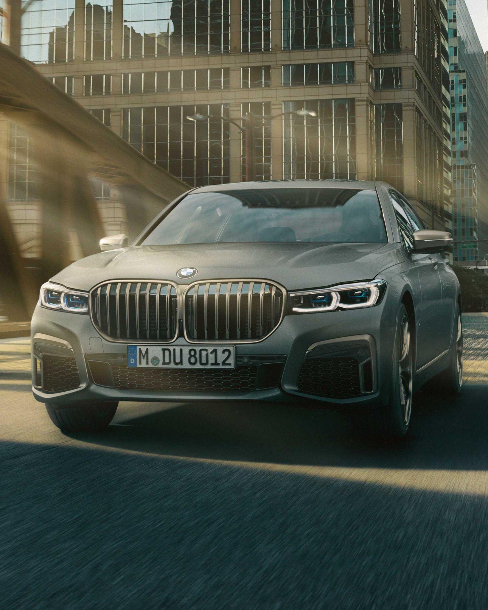 Dit is de nieuwe BMW M760Li xDrive
