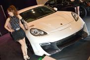 Veilside je upropastio Porsche Panameru