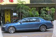 reperat: Bentley Flying Spur 'China Design Series'