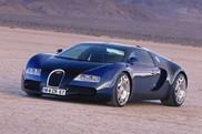 Bugatti привезёт концепт Veyron EB 18.4 на Salon Rétromobile 2014