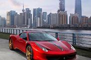 China interzice Ferrari  la motoarele de cautare