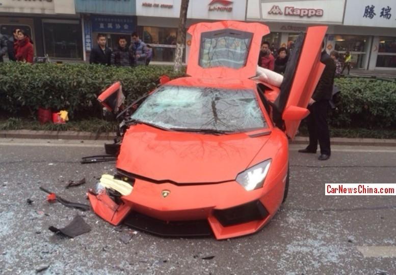 Lamborghini Aventador Maakt Megaklapper In China Lamborghini Aventador  Maakt Megaklapper In China ...