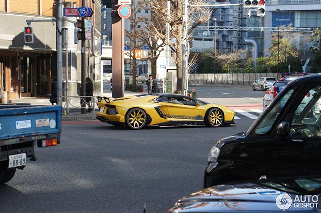 Spotted Japanese Styled Lamborghini Aventador