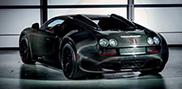 C'est une des dernières Bugatti Veyron produite