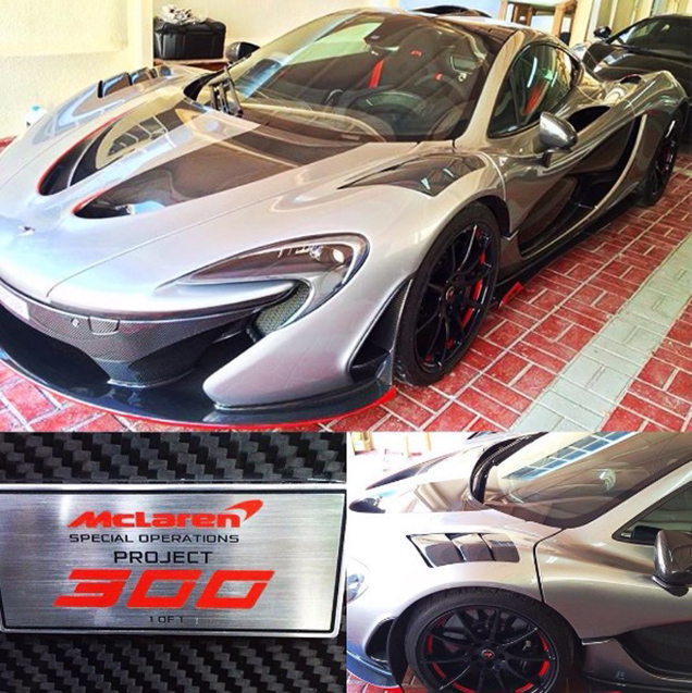 mso takes it a step further with this mclaren p1. Black Bedroom Furniture Sets. Home Design Ideas
