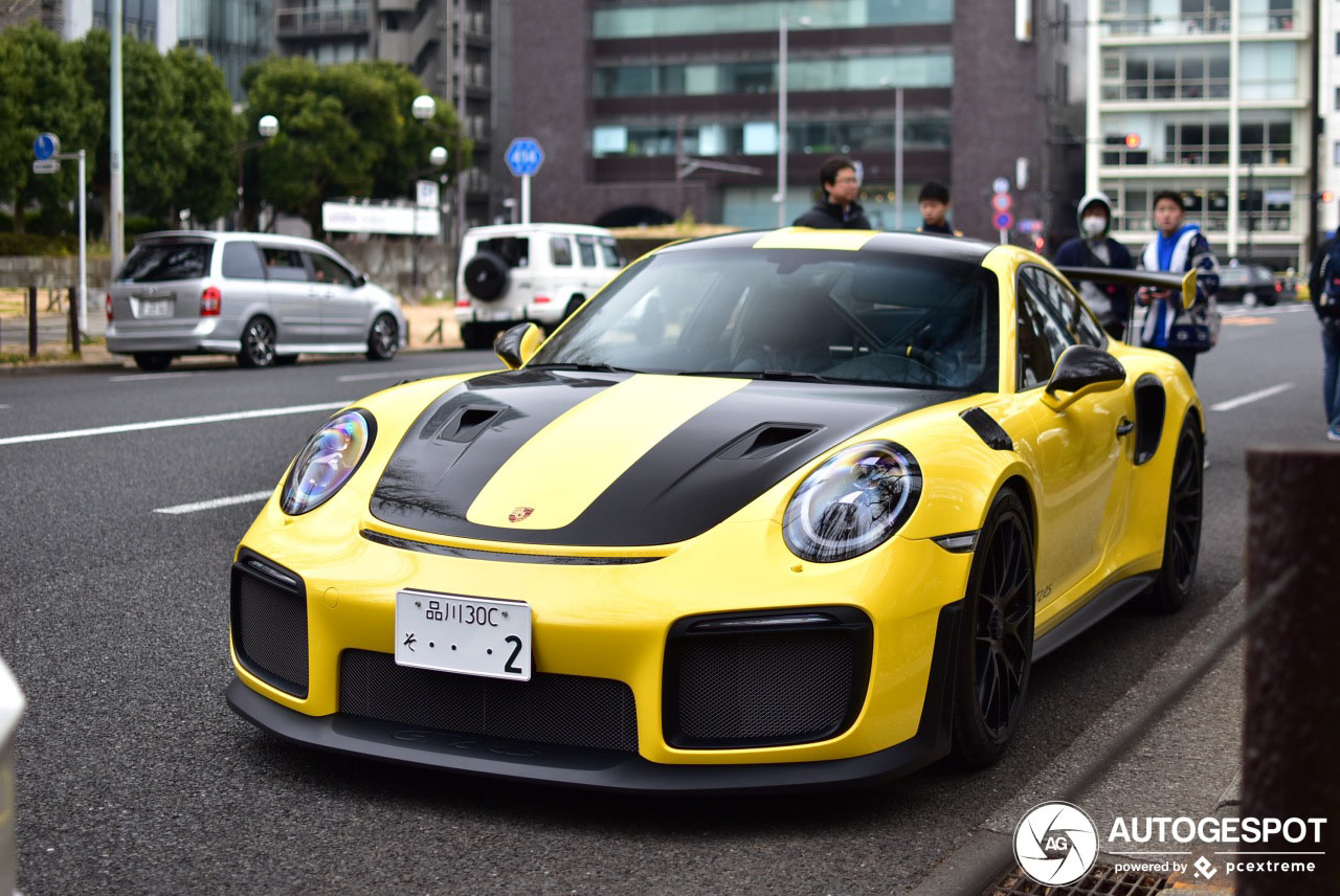 Combo gespot op bekende plek in Tokyo