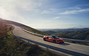 Artura is McLarens first V6 hybrid