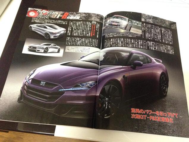 Kijken we hier naar de nieuwe Nissan GT-R?